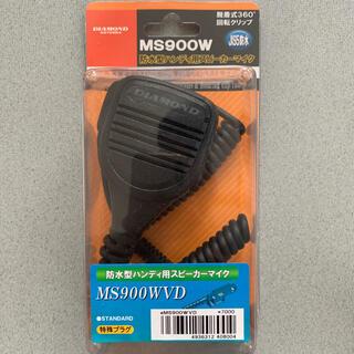 MS900WVDハンディー用スピーカーマイク(アマチュア無線)