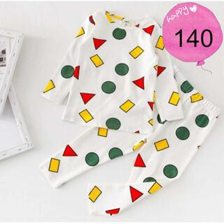 ♡白140♡新品 パジャマ 男女OK!部屋着 長袖  セットアップ(パジャマ)