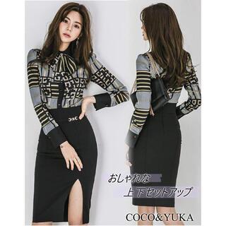 【本日限定セール】大人気韓国ファッション♡セットアップワンピース XL(ナイトドレス)