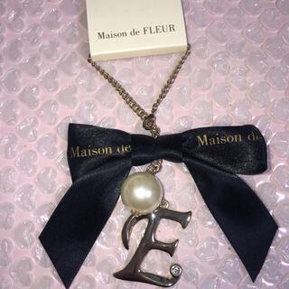 メゾンドフルール(Maison de FLEUR)のMaison de FLEUR イニシャルチャーム(バッグチャーム)