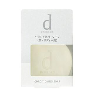 ディープログラム(d program)のd program コンディショニングソープ(洗顔料)