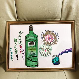 絵画(鉛筆+イラストマーカー)(絵画/タペストリー)