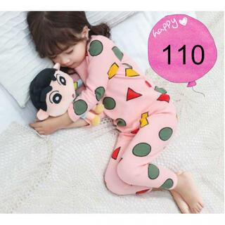 ♡ピンク110♡新品 パジャマ 男女OK!部屋着 長袖  セットアップ(パジャマ)