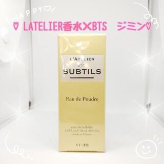 【値下げ不可】BTS  VT 香水 JIMIN ジミン ジミンシィ ラジモララ