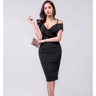 【本日限定セール】ROBE系韓国ファッション オフショルダー風キャバドレス 黒(ナイトドレス)