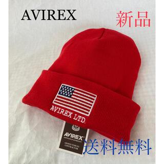 アヴィレックス(AVIREX)の⭐️お買得‼️大人気AVIREX暖かニット帽‼️豪華刺繍.お洒落なアカ(ニット帽/ビーニー)