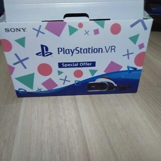 プレイステーションヴィーアール(PlayStation VR)のps VR本体!!(家庭用ゲーム機本体)