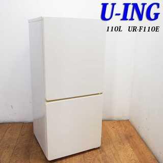 おしゃれフラットタイプ冷蔵庫 110L 自動霜取 GL11(冷蔵庫)
