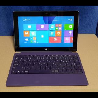 Microsoft - オフィス付 サーフェス2 & タイプキーボード紫