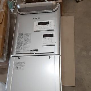 リンナイ(Rinnai)のIGUF-K2006SAW-5 Rinnai ecoジョーズ 給湯器(その他)