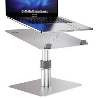 回転式 高度調整可能 冷却 11~17インチ 対応ノートパソコンスタンド