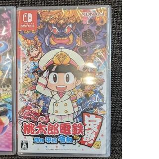 Nintendo Switch - 「桃太郎電鉄 ~昭和 平成 令和も定番!~ Switch」