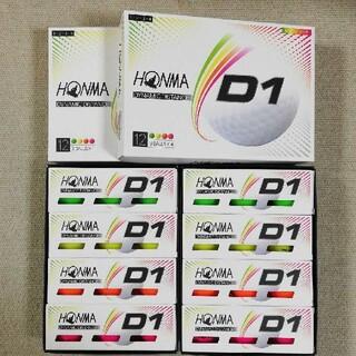 ホンマゴルフ(本間ゴルフ)の2020年 新発売モデル【ホンマ D1】ゴルフボール(2ダース)マルチカラー(その他)