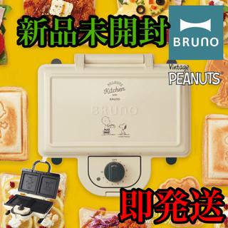 スヌーピー(SNOOPY)のブルーノ ピーナッツ ホットサンドメーカー ダブル BOE069 (サンドメーカー)