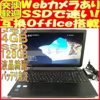 東芝 ノートパソコン BB15/MB Windows10 ウェブカメラあり