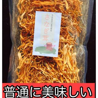 さなぎ茸(本場の料理人からのお勧めです。これ美味しいですよ)(野菜)