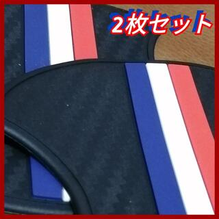 ◆2枚セット ドアハンドル プロテクター フランス車に ブラックカーボン柄(その他)