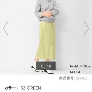 ジーユー(GU)のスエードタッチナローミディスカートQ グリーン L(ロングスカート)