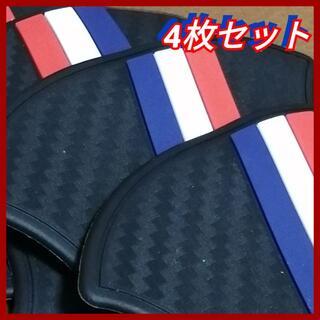 ◆4枚セット ドアハンドル プロテクター 汎用 フランス車 ブラック カーボン柄(その他)