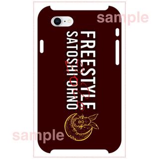 アラシ(嵐)の嵐 大野智 freestyle iphoneケース iphoneSE2(iPhoneケース)