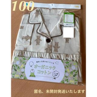 ニシマツヤ(西松屋)の西松屋 くまパジャマ 100cm(パジャマ)