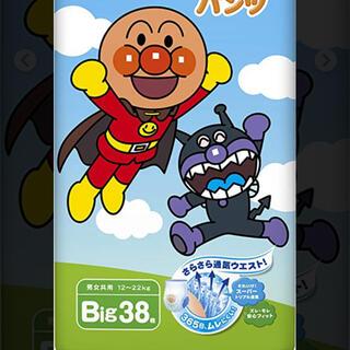 genki オムツタイプ BIG 3パック(ベビー紙おむつ)