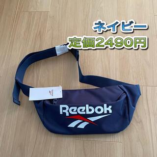 リーボック(Reebok)の新品♡Reebokボディバック ネイビー(ボディーバッグ)