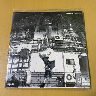 ソニー(SONY)のAyase MIKUNOYOASOBI CD 初音ミク YOASOBI(ボーカロイド)