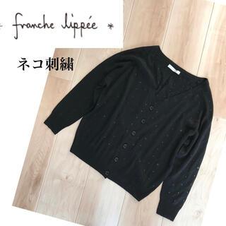franche lippee - フランシュリッペ ネコ刺繍 ドット カーディガン ブラック M