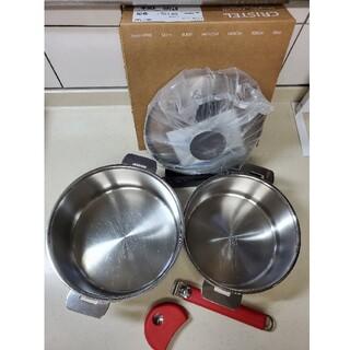 クリステル(18.20)両手鍋セット
