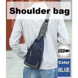 【ブルー】お勧め!シンプルながらかなり便利な ボディバッグ(ボディーバッグ)