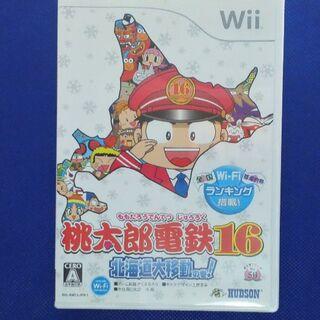Wii - 2個 桃太郎電鉄   セット