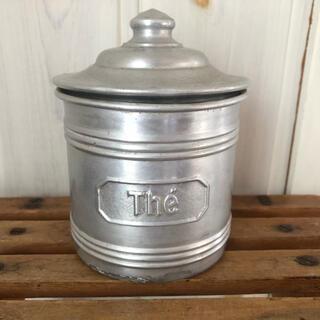 ヴィンテージ アルミ製 紅茶入れ お茶入れ キャニスター(小物入れ)