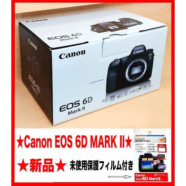 Canon(キヤノン)の【新品未使用】★EOS 6D Mark II ★Canon★キャノン★おまけ スマホ/家電/カメラのカメラ(デジタル一眼)の商品写真