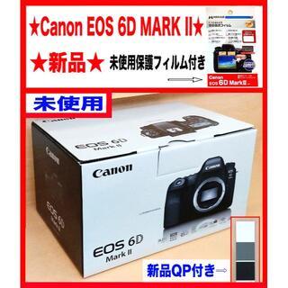 Canon - 【新品未使用】★Canon★EOS 6D Mark II ★キャノン★オマケ付き