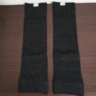 MIZUNO - 【新品】MIZUNOブレスサーモ レッグウォーマー しめつけにくい 34cm丈黒