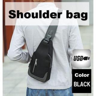 【ブラック】お勧め!シンプルながらかなり便利な ボディバッグ(ボディーバッグ)