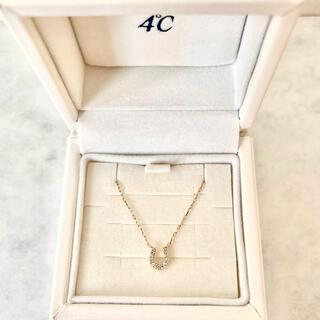 4℃ - 4℃ ダイヤモンド K10 イエローゴールド ネックレス