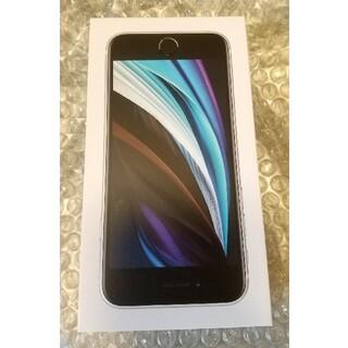 iPhone - iPhone SE 第2世代 ホワイト 128GB SIMフリー