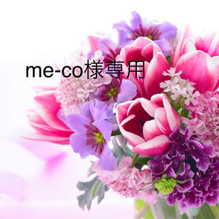 me~co様専用☆鬼滅の刃名札つけワッペンno.56(ネームタグ)