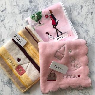 Furla - フルラ ハンカチ 3枚