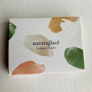 ナチュラグラッセ(naturaglace)のナチュラグラッセ アイブロウパウダー 01(パウダーアイブロウ)