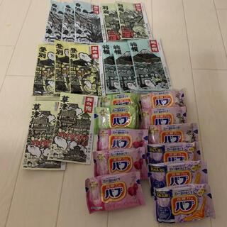 カオウ(花王)の入浴剤 まとめ売り 入浴剤セット 24個(入浴剤/バスソルト)