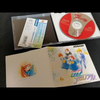 コナミ(KONAMI)のときメモ 帯付き CDドラマ ときめきメモリアル コナミ KONAMI(その他)