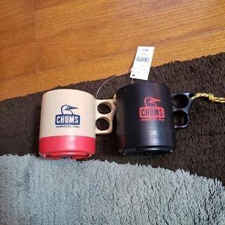 チャムス(CHUMS)のCHUMSペアカップ ナイスカラー おまけ付き(食器)