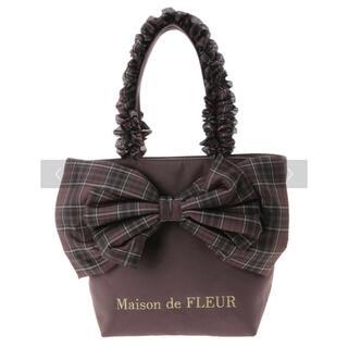 メゾンドフルール(Maison de FLEUR)のチェックリボンフリルハンドルトートMバッグ ブラウン(トートバッグ)