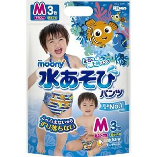 水遊びパンツ Mサイズ 2枚(ベビー紙おむつ)