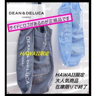 DEAN & DELUCA - 2点セット グレー&ブルー DEAN&DELUCA HAWAII 送料込!