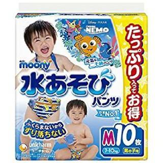 水遊びパンツ 男の子用 ビッグサイズ(ベビー紙おむつ)