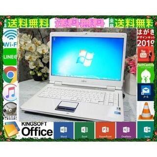 動画編集再生ラクラク⛳FMV-NF-CW⛄SSD&windows10